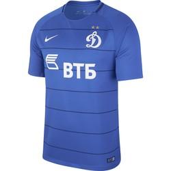 Maillot Dynamo Moscou Domicile 2017/18