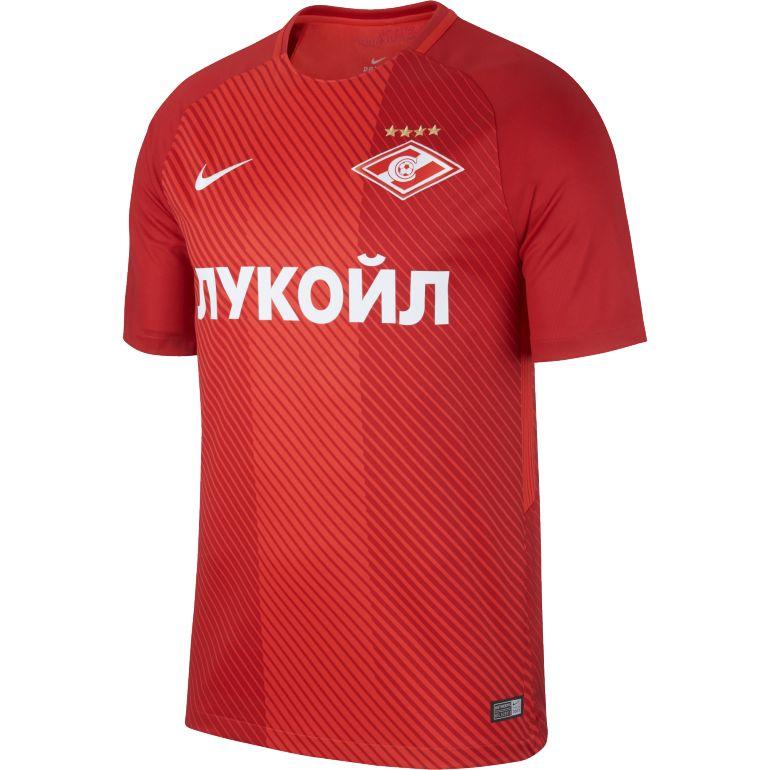 Maillot Spartak Moscou domicile 2017/18