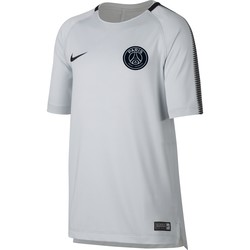 Maillot entraînement junior PSG third blanc 2017/18