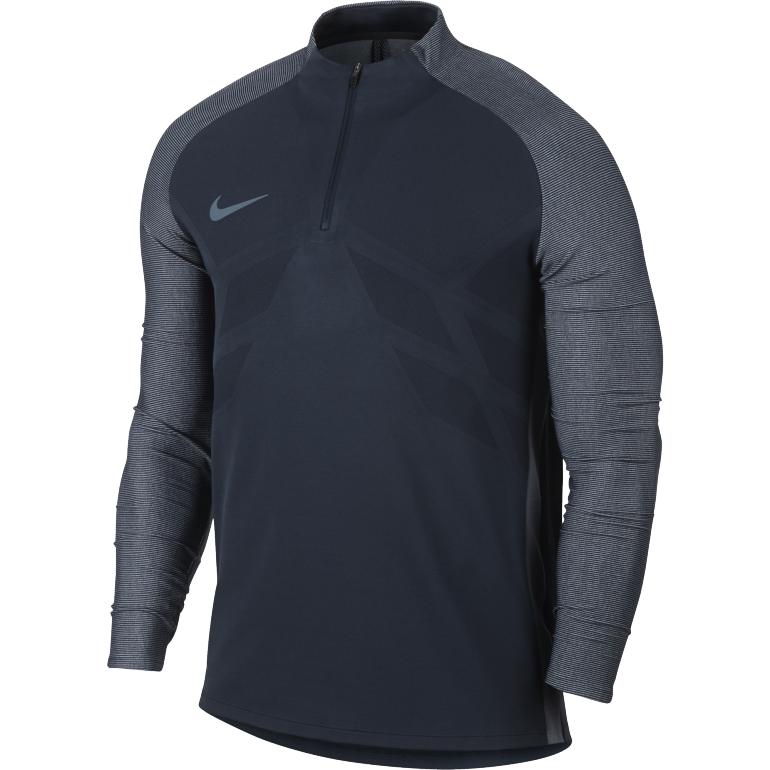 Sweat zippé Nike technique gris 2017/18