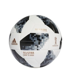 Ballon Coupe du Monde réplique 2018
