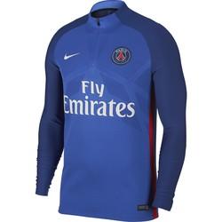 Sweat zippé PSG technique bleu ciel 2017/18