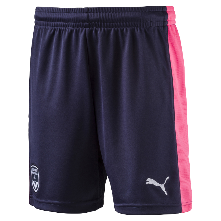 Short junior Third Girondins de Bordeaux 2016 - 2017