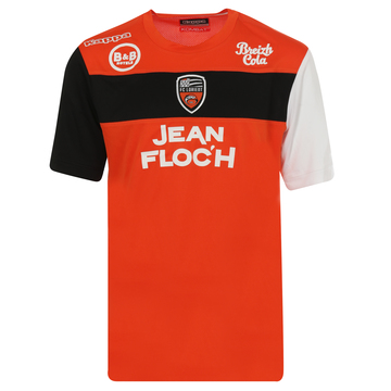 Maillot junior FC Lorient domicile 2017/18