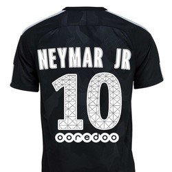Maillot Neymar PSG third 2017/18