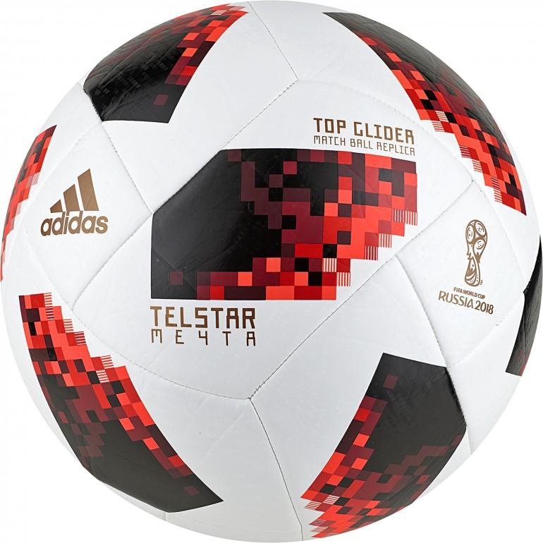 Ballon Coupe du Monde 3