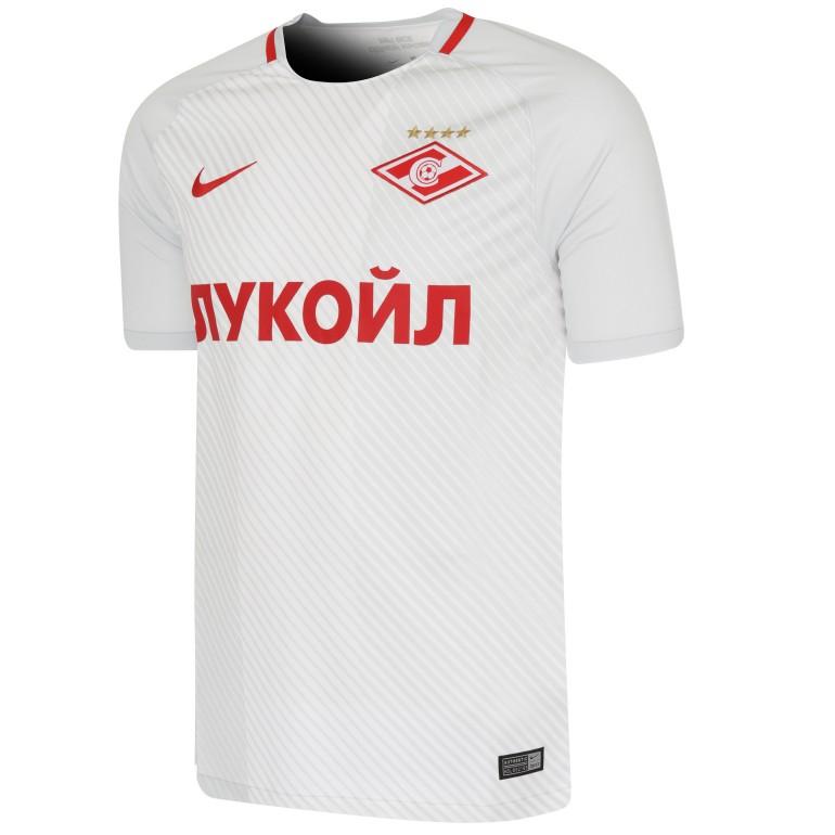 Maillot Spartak Moscou extérieur 2018/19