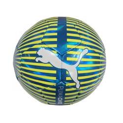 Ballon Puma One chrome jaune 2017/18