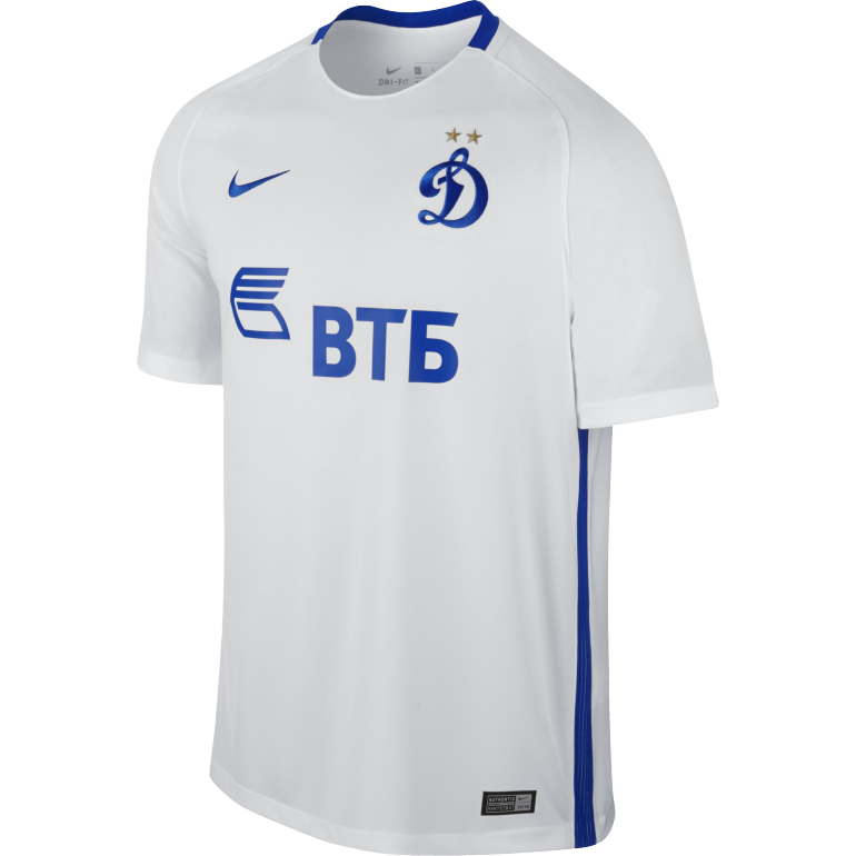 Maillot Dynamo Moscou extérieur 2016 - 2017