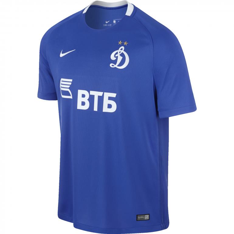 Maillot Dynamo Moscou domicile 2016 - 2017