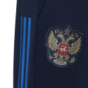 Pantalon entraînement Russie bleu rouge 2020