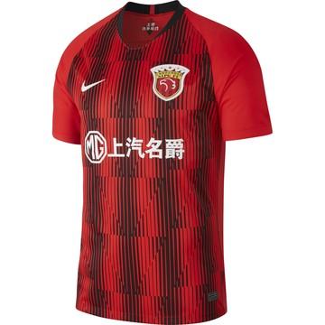 Maillot Shanghai SIPG Domicile 2020