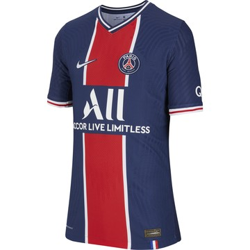 Maillot junior PSG domicile Authentique 2020/21