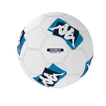Ballon Naples blanc bleu 2020/21