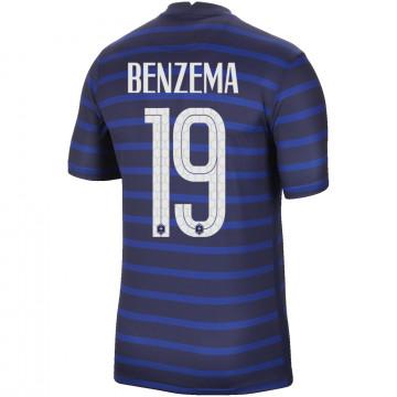 Maillot Benzema Equipe de France domicile Authentique 2020
