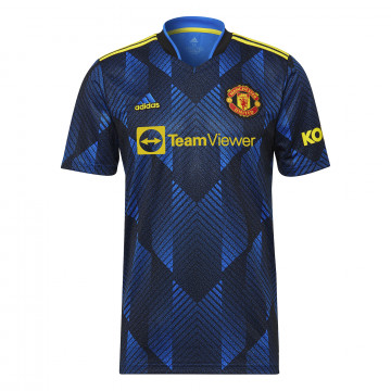 Maillot Manchester United third 2021/22 + flocage